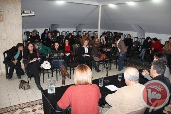 Seminar titled reality of Palestinian women