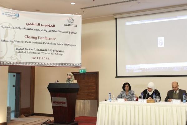 اتحاد لجان المرأة للعمل الاجتماعي ينفذ المؤتمر الختامي ...