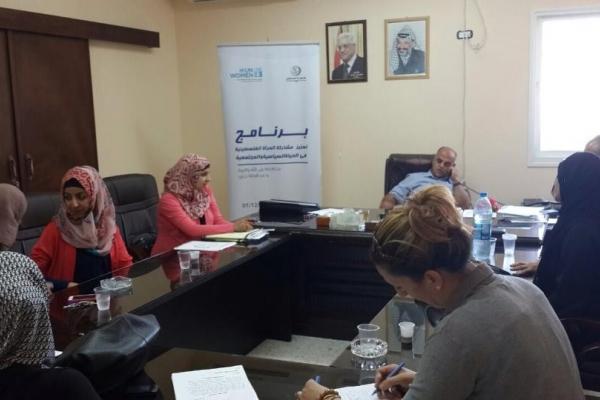 اتحاد لجان المرأة ينهي السلسلة الثالثة من الاجتماعات ...