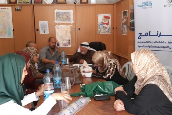 Initiatives to Enhance Women's Participation in Political and ...