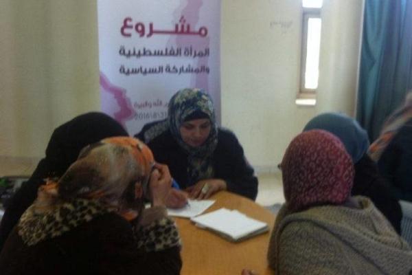 اتحاد لجان المرأة للعمل الاجتماعي يؤكد على ضرورة ...