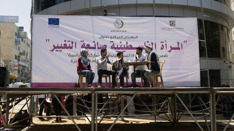 """اتحاد لجان المرأة للعمل الاجتماعي ينظم المهرجان المركزي """" المرأة الفلسطينية صانعة التغيير"""""""