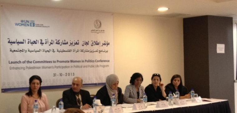 Launching Conference of Committees Promoting Women's Participation in Political Life