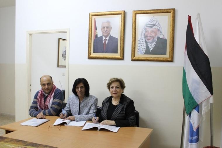 توقيع الخطة الاستراتيجية الاعلامية النسوية للأعوام 2015-2017