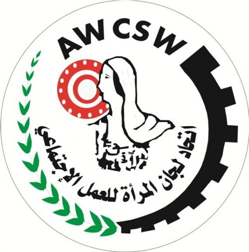 """""""توقيع اتفاقية تعاون لتنفيذ مشروع """" المرأة الفلسطينية والمشاركة السياسية"""""""