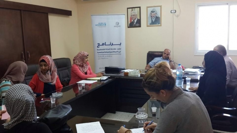 Association of Women's Committees for Social Work Completes the Third Series of Women's Meetings