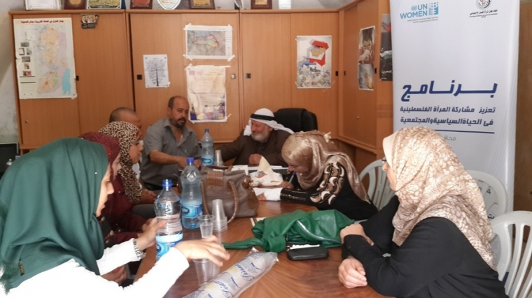 Initiatives to Enhance Women's Participation in Political and Public Life