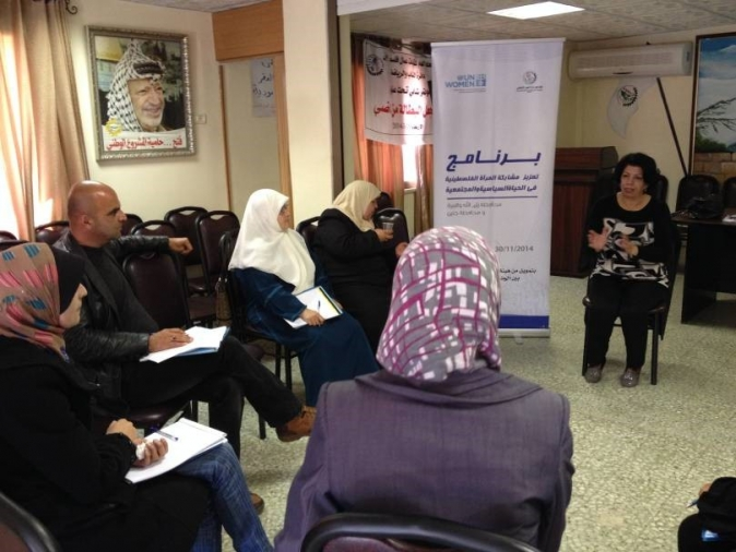 The Association of women's committees for social awareness workshop in laws regulations and regulations governing bodies of local municipalities and village councils in the provinces of Ramallah and Jenin Within the program of promoting women's participation in political life and community
