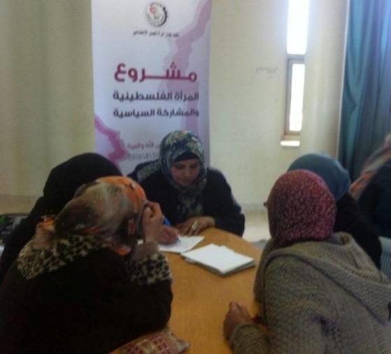 اتحاد لجان المرأة للعمل الاجتماعي يؤكد على ضرورة تعزيز مشاركة المرأة في الانتخابات المحلية ووصولها لمراكز صنع القرار.